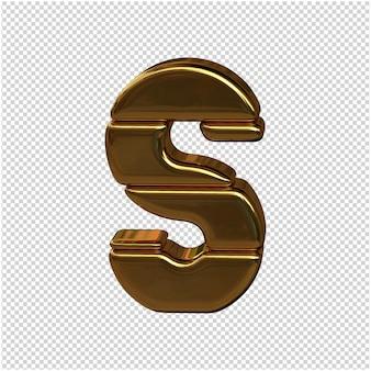 Alfabet gemaakt van goudstaven. 3d-letter s