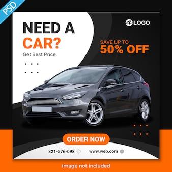 Alquiler de autos para redes sociales instagram post banner template premium