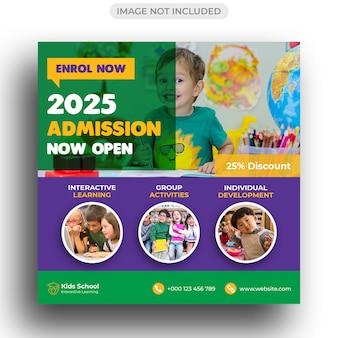Ammissione all'istruzione scolastica per bambini post sui social media e modello di post su instagram