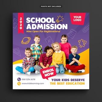 Ammissione all'istruzione scolastica social media post & web banner