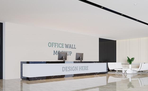 Ampio spazio ricevimento moderno con parete mockup