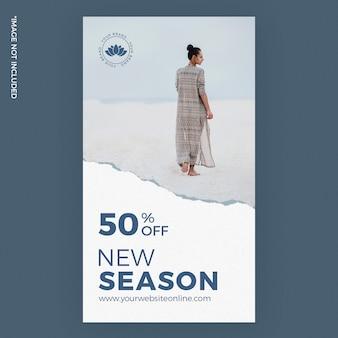 Annunci di storia instagram di moda di carta strappata di nuova stagione
