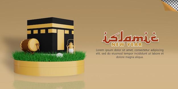 Año nuevo islámico con ilustración de render 3d