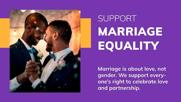 Apoye la plantilla de la igualdad en el matrimonio psd lgbtq orgullo mes celebración blog banner