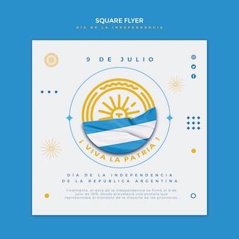 Argentijnse onafhankelijkheidsdag vierkante flyer