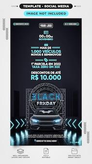 Automobiele black friday-verhalen die worden aangeboden in brazilië