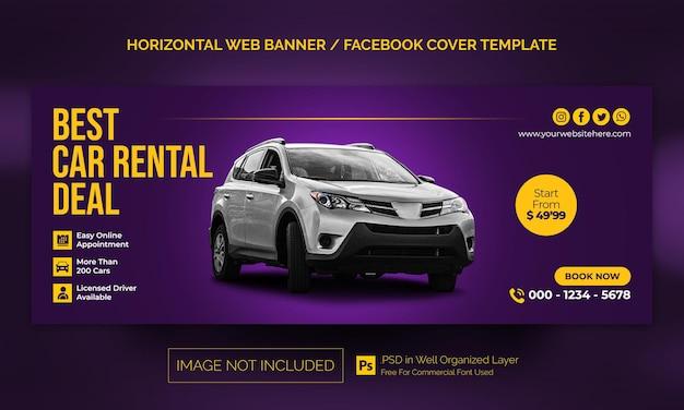 Autoverhuur verkoop horizontale banner of facebook-omslagadvertentiesjabloon Premium Psd