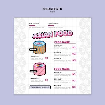 Aziatisch eten vierkante flyer