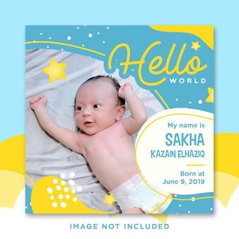 Baby aankondiging post template