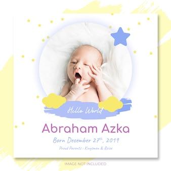 Baby aankondiging uitnodiging voor baby douche partij sjabloon