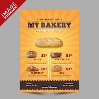 Bakkerij winkel flyer template