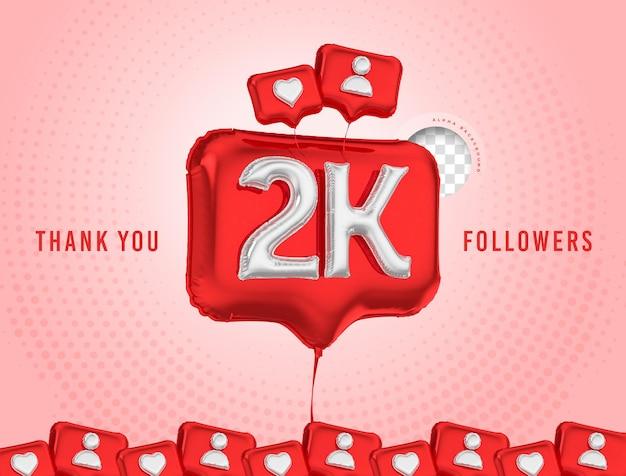 Ballonviering 2k volgers bedankt 3d render sociale media
