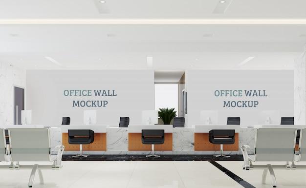 Banco informazioni con mockup a parete