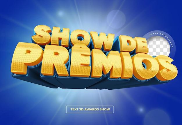 Banner 3d awards show en brasil, promoción de maqueta de diseño azul y dorado