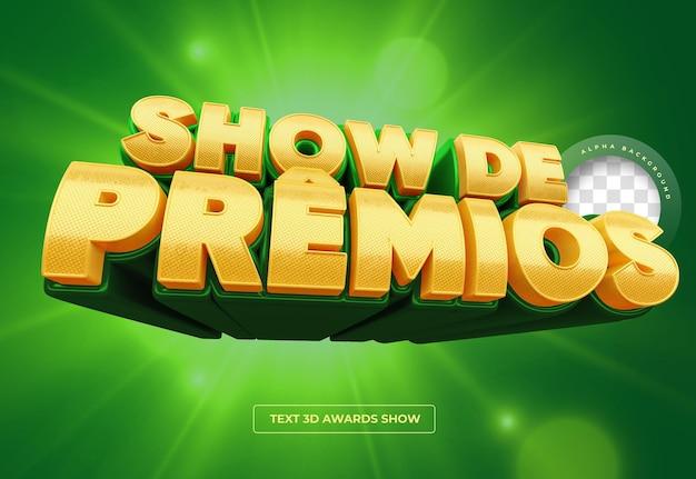 Banner 3d awards show en brasil, promoción de maqueta de diseño verde y dorado