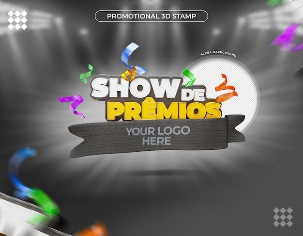 Banner 3d awards show in brazilië promotiesjabloon