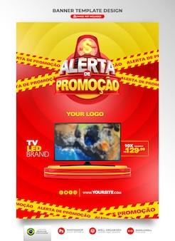 Banner de alerta de ofertas en brasil render 3d plantilla en portugués para marketing