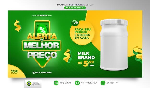 Banner de alerta de precio bajo para campaña de marketing en brasil diseño de plantilla en portugués 3d render