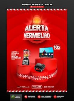 Banner alerta roja de ofertas en brasil render 3d diseño de plantilla en portugués