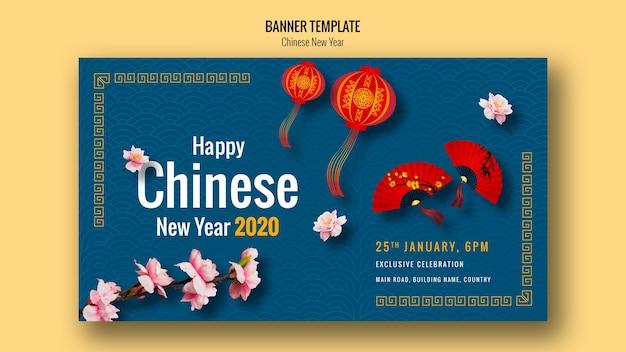 Banner de año nuevo chino con hermosos fanáticos