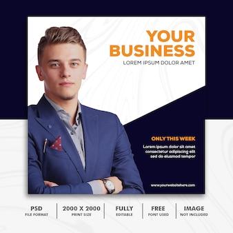 Banner aziendale semplice aziendale
