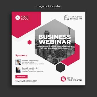 Banner de conferencia de seminario web de negocios de marketing digital