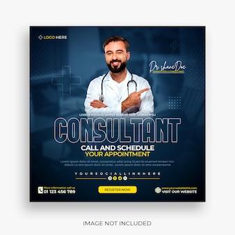 Banner de consultor de atención médica o folleto cuadrado para plantilla de publicación en redes sociales