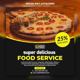 Banner cuadrado de alimentos o flyer para restaurante italiano de pizza