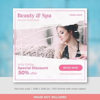 Banner cuadrado de belleza y spa