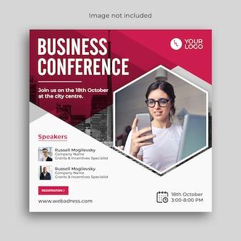 Banner di conferenza webinar aziendale di marketing digitale