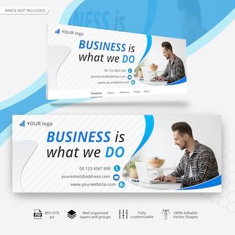 Banner di marketing aziendale timeline copertina di facebook