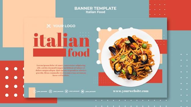 Banner di modello di cibo italiano