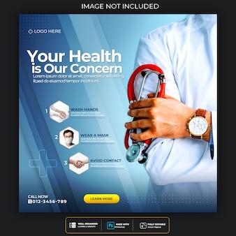 Banner di prevenzione sanitaria o volantino quadrato per modello di post di social media