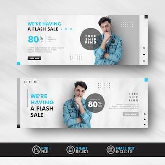 Banner di social media annuncio di moda blu minimalista