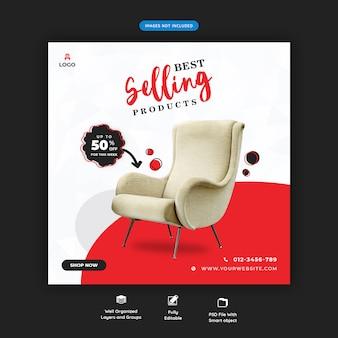 Banner di social media di vendita di mobili