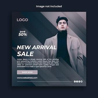Banner di social media di vendita di moda