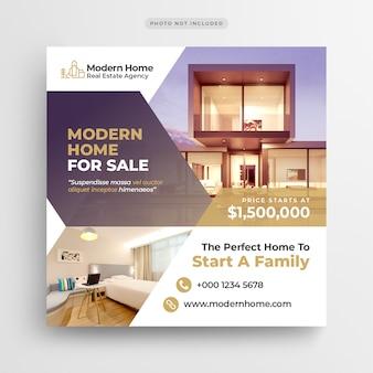 Banner di social media immobiliari o modello di volantino quadrato