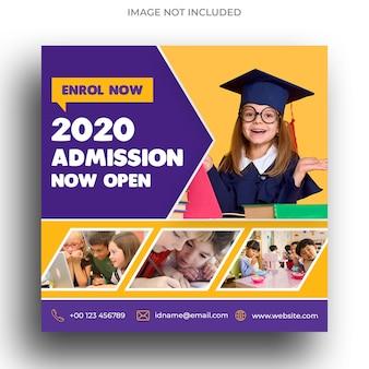 Banner di social media per l'ammissione scolastica per bambini e modello di volantino quadrato