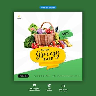 Banner di vendita di generi alimentari super