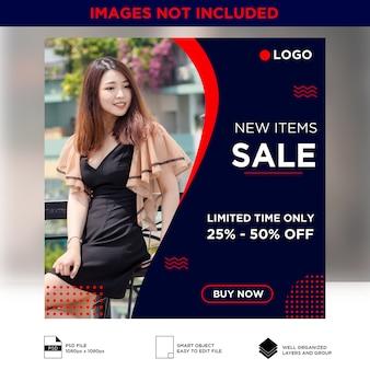 Banner di vendita di nuovi articoli