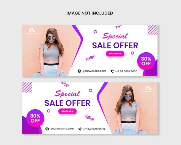 Banner di vendita speciale o modello di copertina di facebook