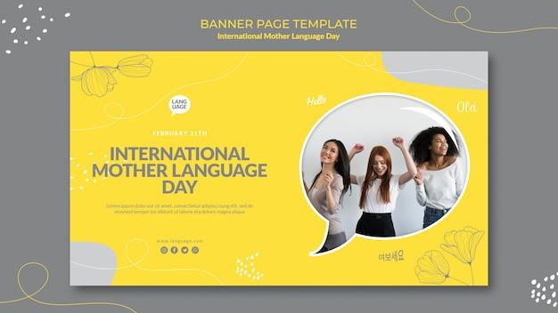 Banner del día internacional de la lengua materna.