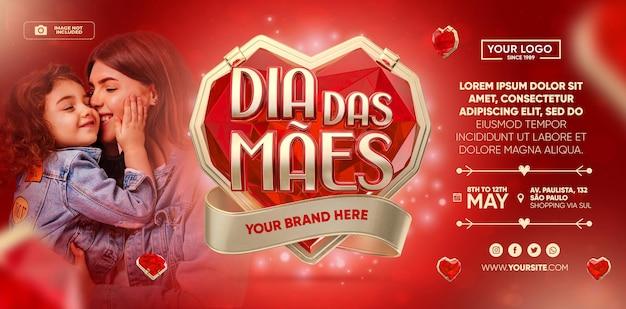 Banner del día de la madre en brasil diseño de plantilla de render 3d