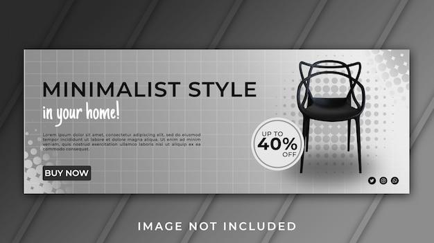 Banner facebook cubierta plantilla de muebles minimalistas