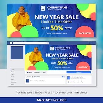 Banner facebook di vendita di capodanno