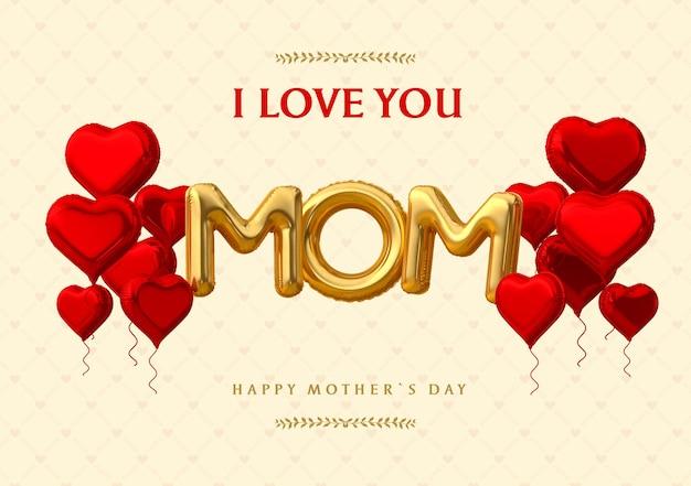 Banner feliz día de la madre amo a mamá globo 3d render
