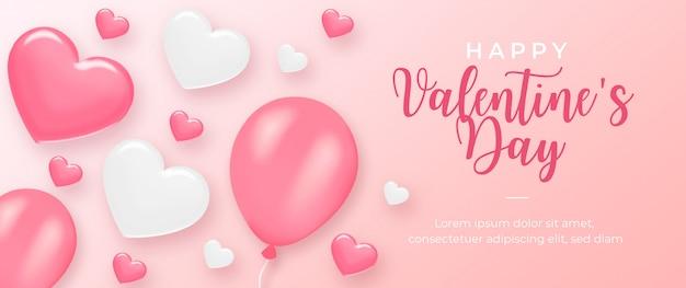 Banner de feliz día de san valentín con banner de ilustración de corazón y globos