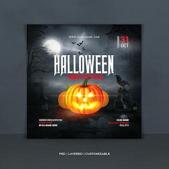 Banner festa di halloween