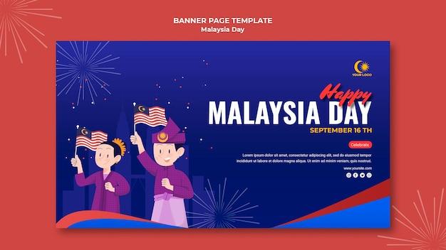 Banner horizontal para la celebración del día de malasia
