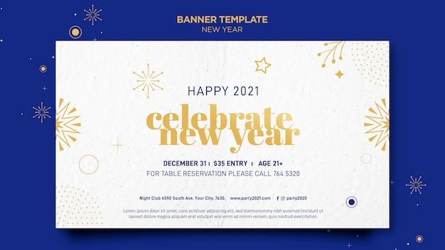 Banner horizontal para celebración de fiestas de año nuevo